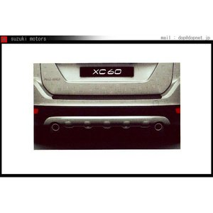 XC60 マフラーカッター *リア・スキッドプレートは別売です  ボルボ純正部品 パーツ オプション|suzukimotors-dop-net