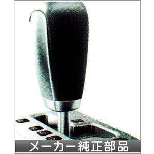 XC60 本革巻/シルクメタル・シフトノブ(チャコール)  ボルボ純正部品 パーツ オプション|suzukimotors-dop-net