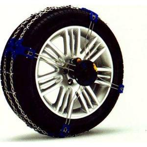 XC60 スノーチェーン 適応タイヤサイズ:235/65R17、235/60R18 *タイヤは別売です  ボルボ純正部品 パーツ オプション|suzukimotors-dop-net