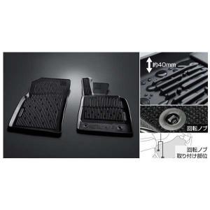 カムリ スノー・レジャー用フロアマット(縁高タイプ)(運転席・助手席) トヨタ純正部品 AXVH70  パーツ オプション|suzukimotors-dop-net