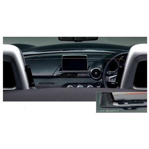 ロードスターRF ウインドブロッカー マツダ純正部品 NDERC ND5RC パーツ オプション|suzukimotors-dop-net