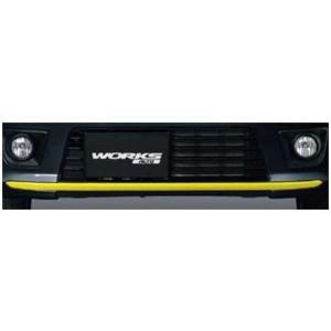 アルトワークス HA36S フロントバンパーロアガーニッシュ スズキ 純正 部品 パーツ 99000-99060-AG1|suzukimotors2