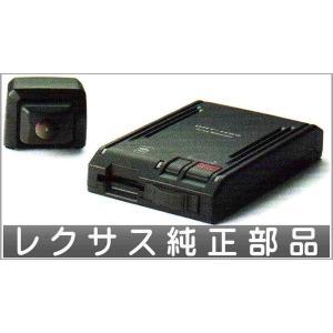 HS ドライブレコーダー  レクサス純正部品 パーツ オプション|suzukimotors2
