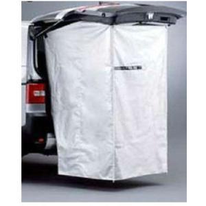 プライベートカーテン MZ521877 デリカD:5 CV1W 三菱|suzukimotors2