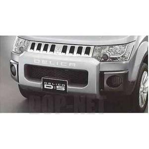 フロントバンパープロテクター デリカD:5 CV5W 三菱|suzukimotors2