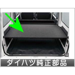 荷室ボード 999-07720-M5-130 ハイゼット カーゴ S321V ダイハツ suzukimotors2