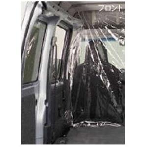 間仕切りカーテン ハイゼット カーゴ S321V ダイハツ suzukimotors2