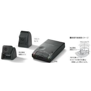 CT ドライブレコーダー(カメラ別体型/スマートフォン連携タイプ) レクサス純正部品 ZWA10  パーツ オプション|suzukimotors2