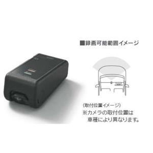 CT ドライブレコーダー(カメラ一体型タイプ) レクサス純正部品 ZWA10  パーツ オプション|suzukimotors2
