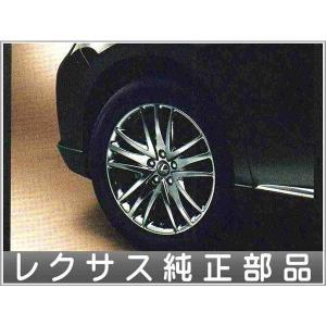 RX F スポーツ パーツ(レクサス純正) 19インチアルミホイール(ENKEI製) 1台分  レクサス純正部品 パーツ オプション|suzukimotors2