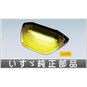 LEDマーカー&アンダーライト ギガ 2PG-CYL77C-VX-〜 いすゞ