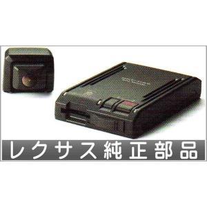 RX ドライブレコーダー  レクサス純正部品 パーツ オプション|suzukimotors2