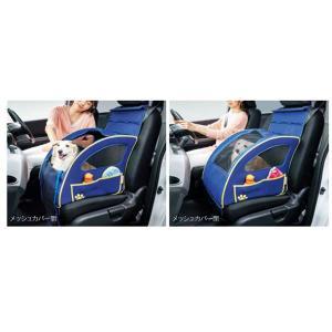 CR-V ペットシートプラスわん ホンダ純正部品 RT5 RT6 RW1 RW2  パーツ オプショ...