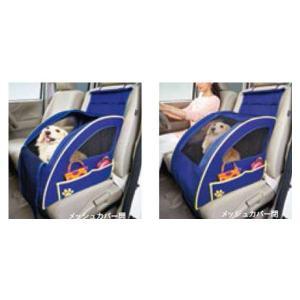 NBOX SLASH ペットシートプラスわん ホンダ純正部品 JF1 JF2  パーツ オプション