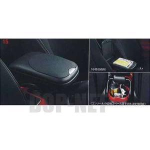 日産純正部品 車種名:ジューク 取り付けできる年式:平成22年6月〜25年8月 型式:YF15 部品...