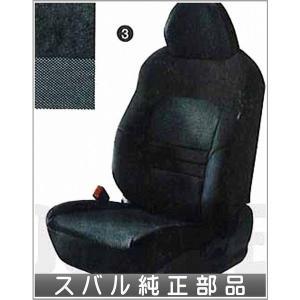 レガシィ シートカバー(スポーティ)  スバル純正部品 パーツ オプション|suzukimotors2