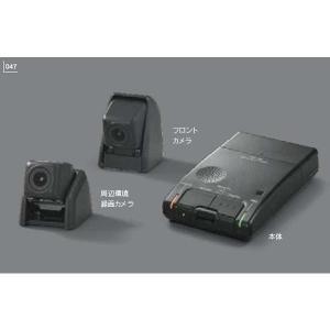 LS ドライブレコーダー(カメラ別体型/スマートフォン連携タイプ) レクサス純正部品 GVF50 GVF55 VXFA50 VXFA55 パーツ オプション|suzukimotors2