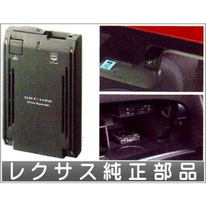 IS ドライブレコーダー  レクサス純正部品 パーツ オプション|suzukimotors2