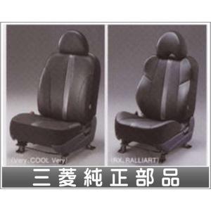 本革調シートカバー(Cool Racing)*2WD用・スポーツ  Z21A 三菱|suzukimotors2