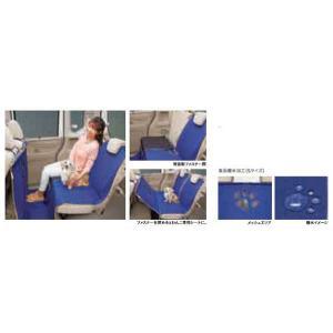nnob046 NBOX ペットシートマット  ホンダ純正部品 パーツ オプション