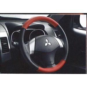 本革ステアリングカバー MZ527451 アウトランダー CW5W 三菱|suzukimotors2