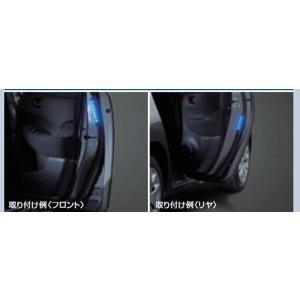 日産純正部品 車種名:リーフ 取り付けできる年式:平成27年11月〜next 型式:AZE0 部品名...