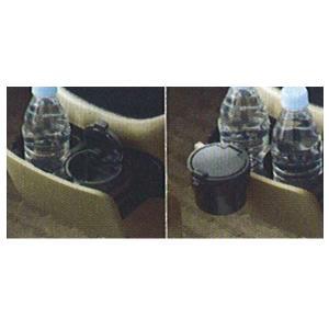 車種名:セレナ 品名:灰皿 P7VB0  取り付けできる年式:(重要)平成17年5月〜19年12月 ...