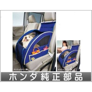 NBOX SLASH ペットシートプラスわん  ホンダ純正部品 パーツ オプション