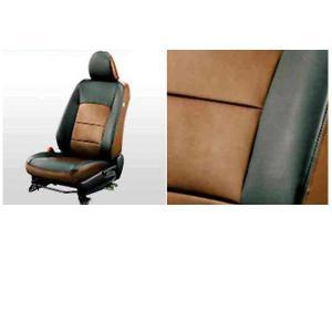 トヨタ純正部品 車種名:アクア 取り付けできる年式:平成26年12月〜29年6月 型式:NHP10 ...