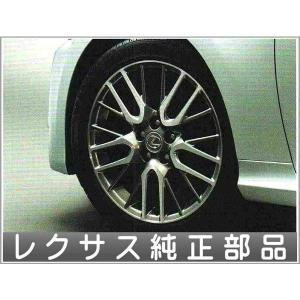 GS アルミホイール(レイズ製) ※1台分  レクサス純正部品 パーツ オプション|suzukimotors2