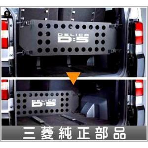 デリカD:5 カーゴフェンス  三菱純正部品 パーツ オプション|suzukimotors2