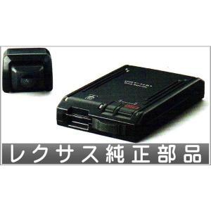 IS F ドライブレコーダー  レクサス純正部品 パーツ オプション|suzukimotors2