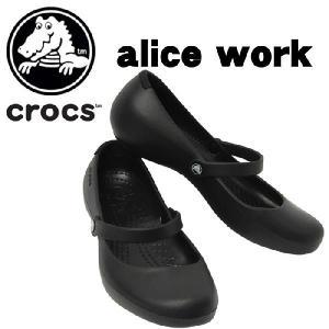 クロックス crocs alice work(アリスワーク) 働く女性の方に 正規品 suzukiseni