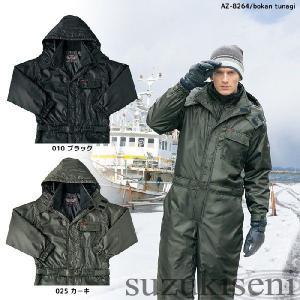 防寒つなぎ ツナギ AZ-8264/防寒/軽量/中綿/ブラック/カーキ/大きいサイズ対応basic|suzukiseni