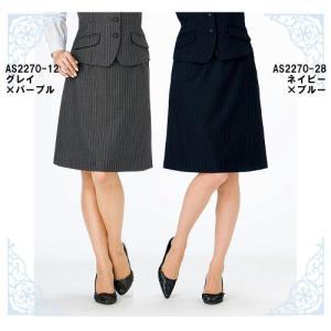 誠実な印象のストライプは好感度大/調温、軽量に優れた中空糸を利用したスーツシリーズ。 ビジネスシーン...
