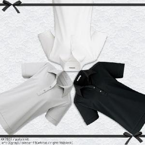 事務服 ポロシャツ ニット  KK7807|suzukiseni
