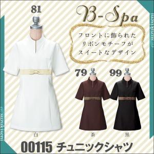 エステ ユニフォーム チュニックシャツ 00115|suzukiseni