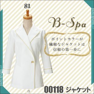 エステ ユニフォーム ジャケット 00118-81|suzukiseni