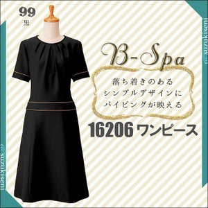 エステ ユニフォーム ワンピース 16206-99|suzukiseni