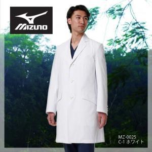 白衣 男性用 ドクターコート MZ-0025/Mizunoブランド白衣|suzukiseni