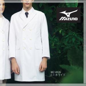 白衣 男性用 ドクターコート MZ-0026/Mizunoブランド白衣|suzukiseni