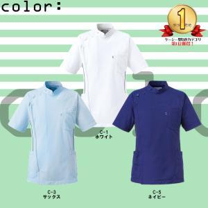 白衣 ケーシー ジャケット MZ-0049 Mizuno(ミズノ)ブランド白衣|suzukiseni