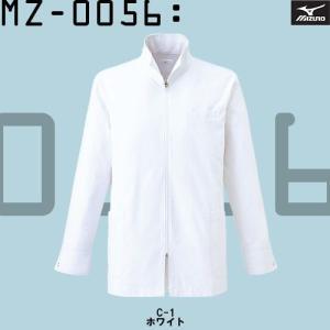 白衣 男性 ハーフコート/MZ-0056/Mizuno(ミズノ)ブランド白衣|suzukiseni