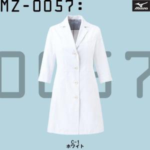 白衣 女性 MZ-0057 /Mizuno(ミズノ)ブランド白衣|suzukiseni
