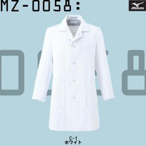 白衣 男性 MZ-0058/Mizuno(ミズノ)ブランド白衣|suzukiseni