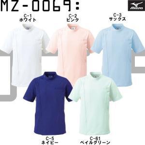 白衣 ケーシージャケット MZ-0069/Mizuno(ミズノ)ブランド白衣|suzukiseni