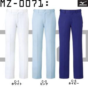 白衣 男性用 パンツ ズボン MZ-0071/Mizuno(ミズノ)ブランド白衣|suzukiseni