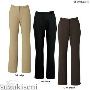 エステ ユニフォーム パンツ CL0013|suzukiseni