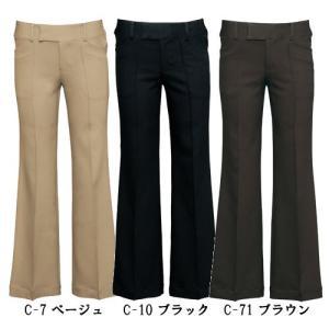 エステ ユニフォーム パンツ CL0083|suzukiseni