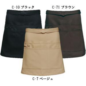 エステ ユニフォーム エプロン CL0086|suzukiseni